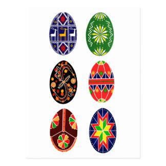 Ovos da páscoa do ucraniano de Pysanky Cartão Postal