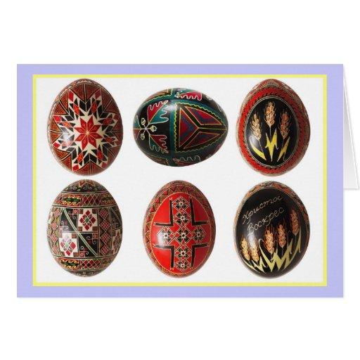 Ovos da páscoa ucranianos pintados mão cartoes