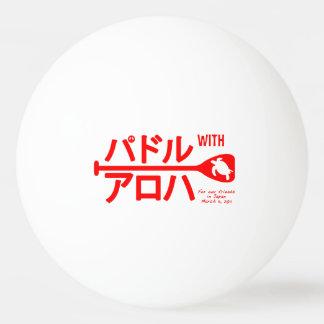 Pá com Aloha - bola de Pong do sibilo - vermelho