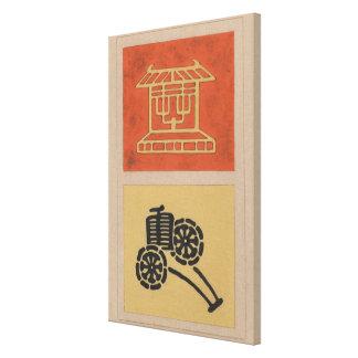 Padrões do design do quimono do vintage impressão de canvas esticadas