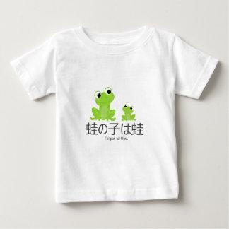 Pai de Tal, filho tal - Tal pai tal filho T-shirt