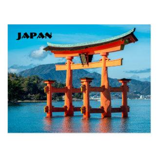 Paisagem cénico com porta de Torii do japonês Cartão Postal