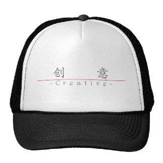 Palavra chinesa para 10098_1.pdf criativo bone