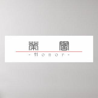 Palavra chinesa para a honra 10088_0 pdf posteres