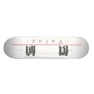 Palavra chinesa para o valor 10091_3 pdf skate