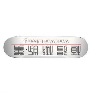 Palavra chinesa para o valor do trabalho que faz 1 skate personalizado
