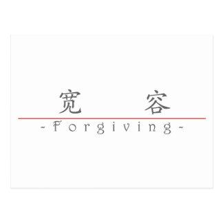 Palavra chinesa para perdoar 10316_1.pdf cartão postal