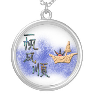 Palavras chinesas: 。 do 一帆风顺 Significado que Pingentes