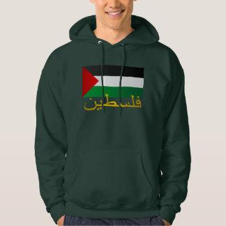 Palestina (árabe) moletom