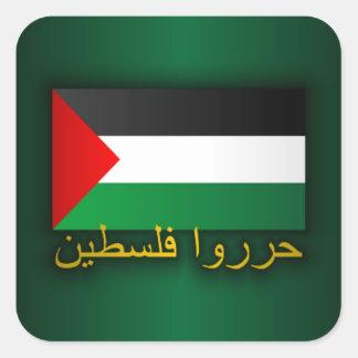 Palestina livre (árabe) adesivo quadrado