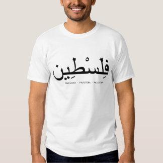 Palestina livre camisetas