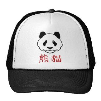 Panda chinesa boné