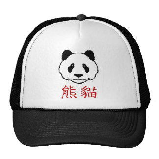 Panda chinesa bone