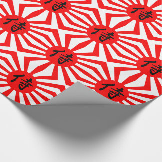 Papel De Presente Bandeira imperial japonesa com símbolo do Kanji do