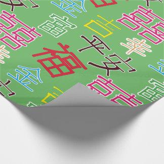 Papel De Presente Hieroglyph chinês, afortunado, riqueza colorida