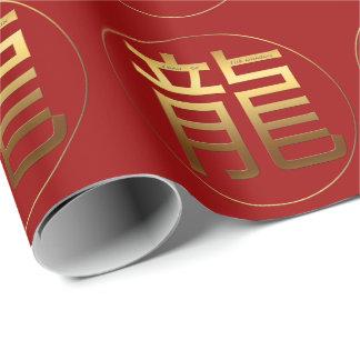 Papel De Presente O ouro do ano do dragão gravou o símbolo do efeito
