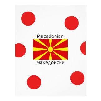 Papel Timbrado Bandeira de Macedónia e design macedónio da língua
