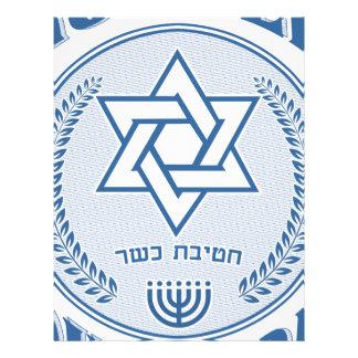 Papel Timbrado Divisão Kosher