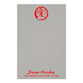 Papelaria Ame o círculo e o kanji vermelhos do zen dos