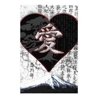 Papelaria Coração de Fuji - amor do Kanji - preto & vermelho