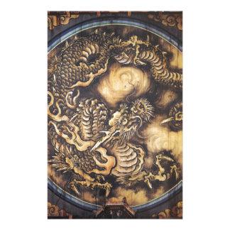 Papelaria Dragão oriental japonês tradicional - 日本 - 鳴き龍
