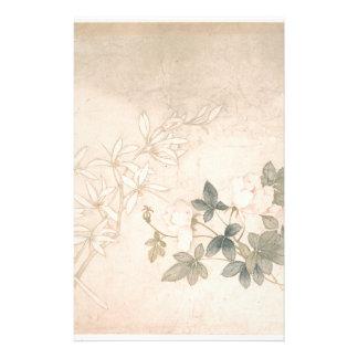 Papelaria Estudo 2 da flor - YUN Bing (chinês)