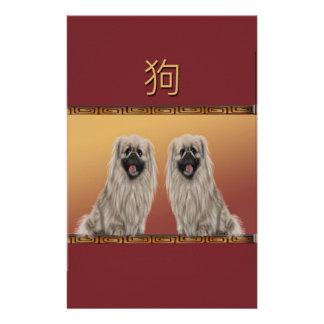 Papelaria Pekingese no ano novo chinês do design asiático,