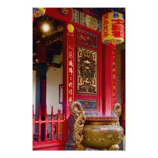 Papelaria Templo em Yilan, Formosa