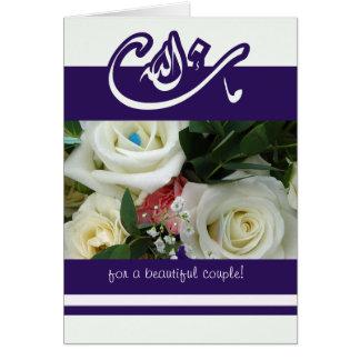 Parabéns do Islão que wedding o mashallah do buquê Cartão