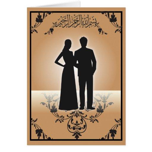 Parabéns islâmicos que wedding o DUA da silhueta Cartao