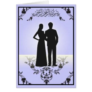 Parabéns islâmicos que wedding o DUA da silhueta Cartão