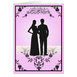 Parabéns islâmicos que wedding o DUA da silhueta Cartão Comemorativo