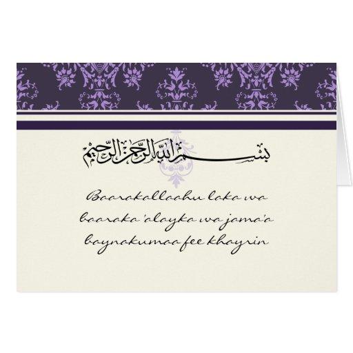 Parabéns islâmicos que wedding o DUA do cartão do