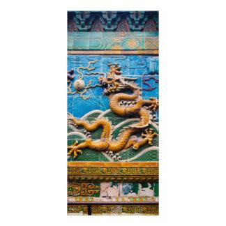 Parede do dragão 10.16 x 22.86cm panfleto