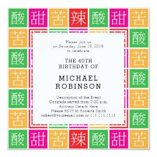 Partido de aniversário de 40 anos colorido do convite quadrado 13.35 x 13.35cm