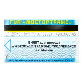 Passagem do ônibus de Moscovo Modelo Cartao De Visita