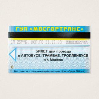 Passagem do ônibus de Moscovo Cartão De Visitas