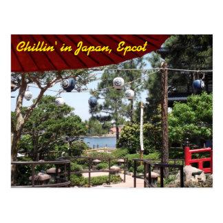 Pavilhão na mostra do mundo, Orlando de Japão Cartão Postal