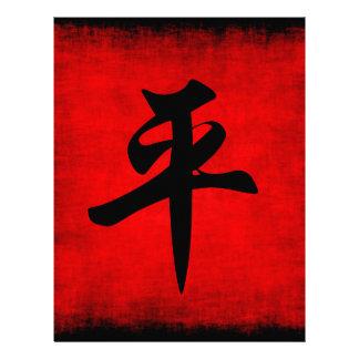 Paz na pintura chinesa da caligrafia papel de carta personalizados