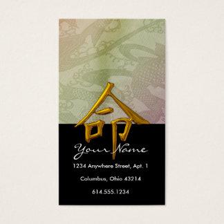 Peixes de Koi & cartões de visitas do chinês do