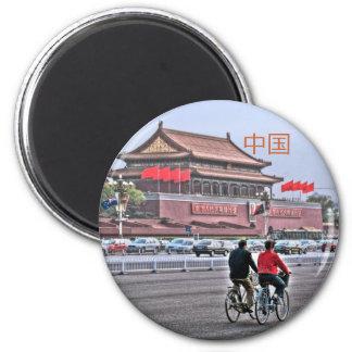 Pekin Pequim pequim de íman de frigorífico Ímã Redondo 5.08cm