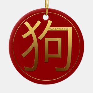 Persiga o ornamento gravado ouro do texto do
