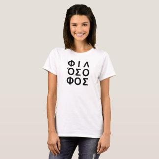 Philosophos - para o amor da sabedoria! camiseta