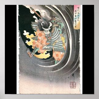Pintura japonesa antiga do samurai impressão