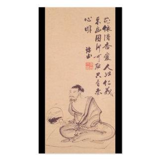 Pintura velha de Japão Cartão De Visita