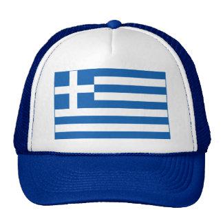 Piscina - bandeira nacional grega bone