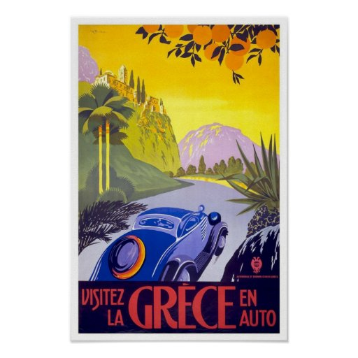 Piscina do poster das viagens vintage