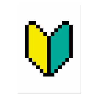 Pixel Wakaba/marca de Shoshinsha Cartoes De Visitas