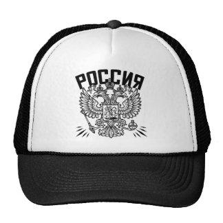 Poccnr Rússia Boné