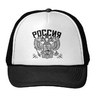 Poccnr Rússia Bonés